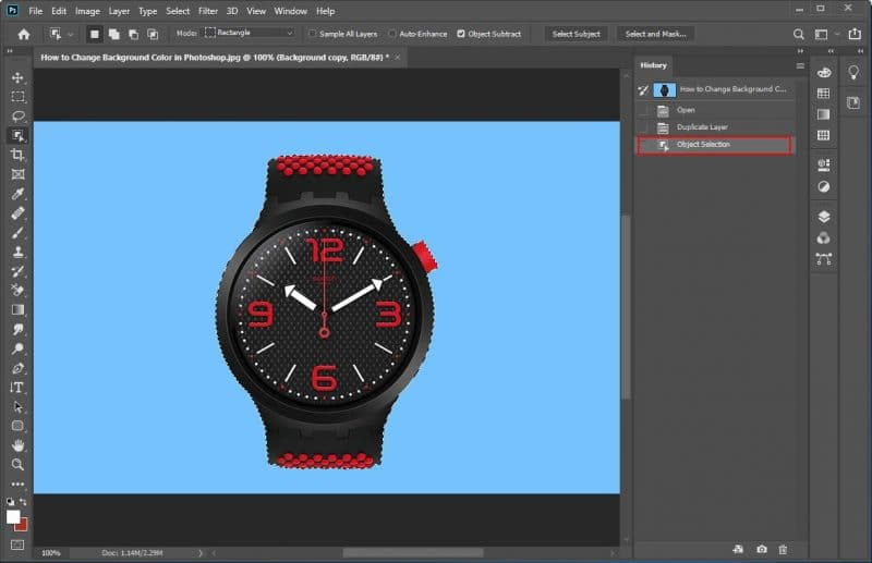 How to Change Background Color in Photoshop using Object Selection tool - step 2